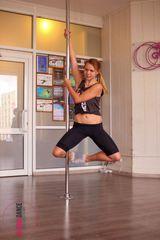 Школа Global Dance, фото №4