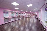 Школа Танцевальные Классы, фото №1